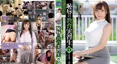 Jav HD Shkd 777 - Embarrassing Education Internship Student by Maria Azawa 380x210